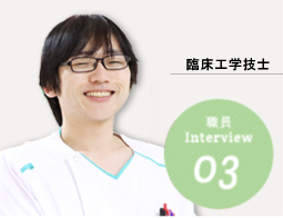 Interview04
