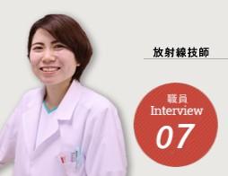 Interview07